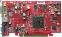 MSI RX1300-TD256E